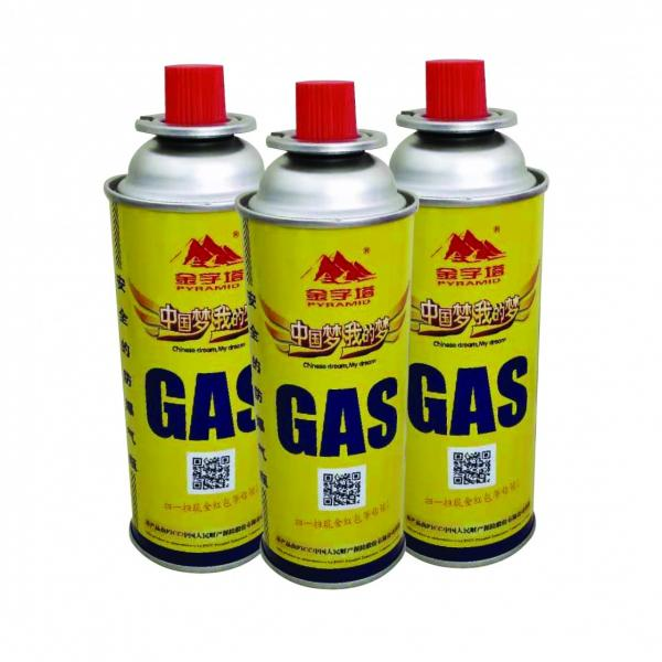 220g butane gas cartridge can canister cylinder