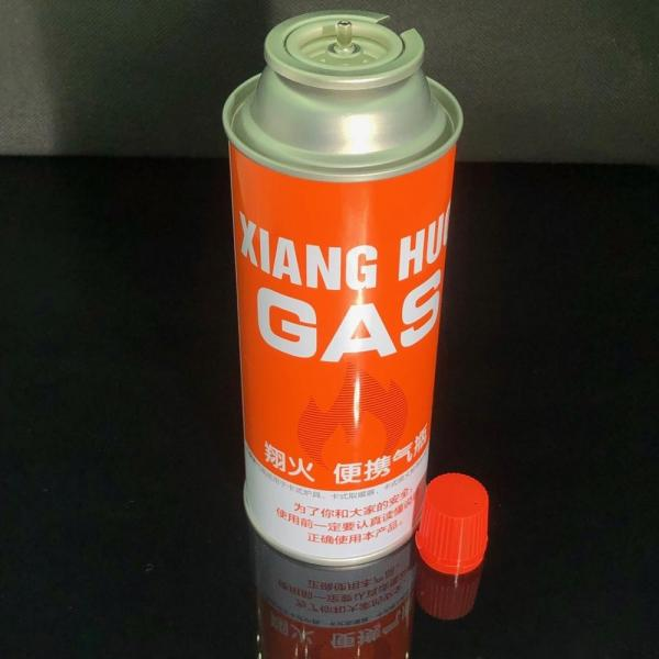 China camping gas stove refill 190g 220g 250g butane gas cartridge
